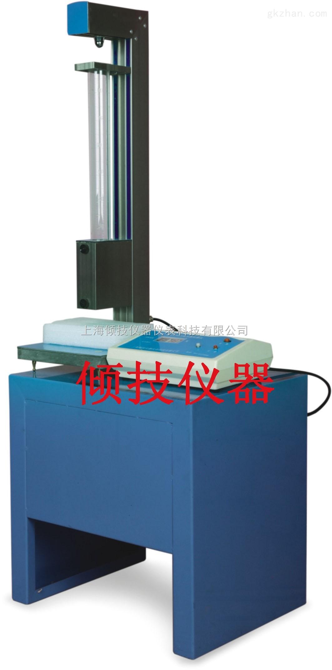 泡沫塑料回弹系数检测仪