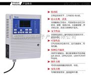 生产销售二甲苯报警器