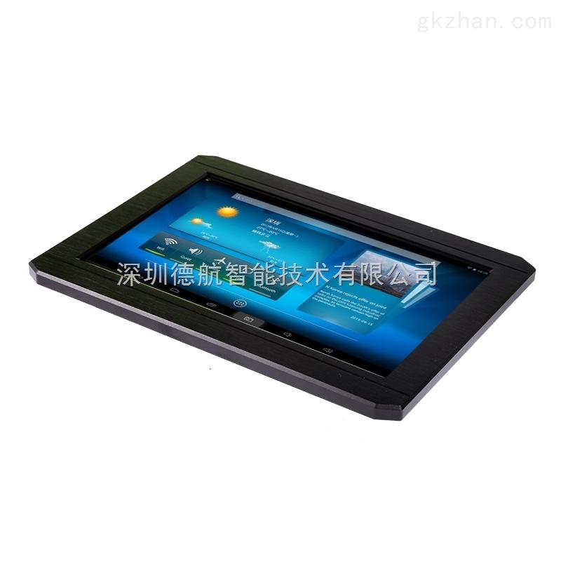 深圳德航智能带网口HDMI的安卓10寸工业平板电脑