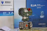 福贵科技供应横河川仪EJA530A