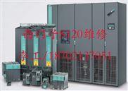 西门子110KW逆变器6SL3320-1TE32-1AA3维修