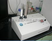 ZXJZ-7-粉体振实密度仪
