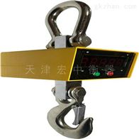OCS-30T锦州30吨直视电子吊秤厂家直销(天津衡器)