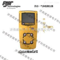 四合一MC24便携式有毒有害气体检测仪