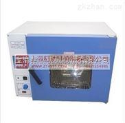 DHG-9070电热鼓风干燥箱