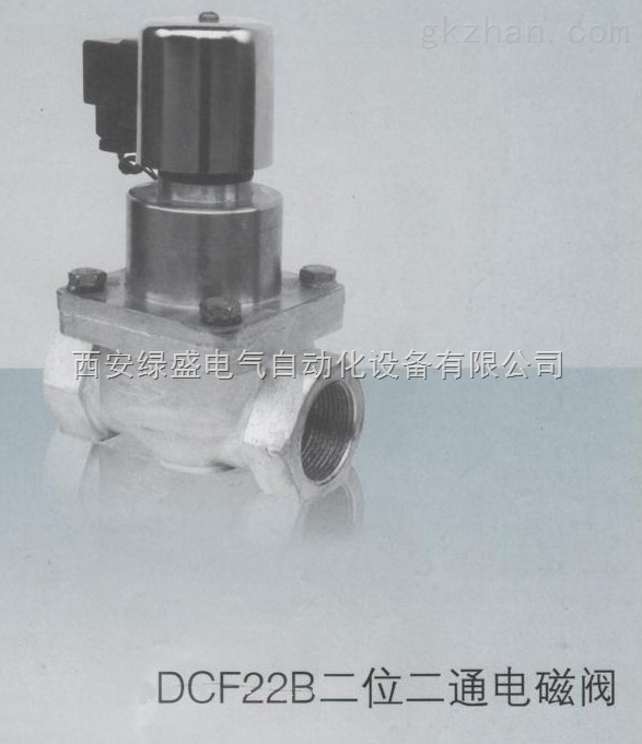 仪器/电磁阀--空气阀-上海-二位二通电磁阀