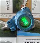 蝸殼進口壓力表XPT133智能壓力變送器