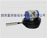 XPT135投入式液位变送器