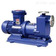 供应ZCQ20-16-100磁力泵