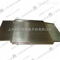 SCS优质不锈钢地磅秤,工业不锈钢电子平台称