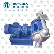 供应DBY-50隔膜泵