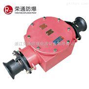 BHD2-400/1140-2G-矿用防爆低压接线盒