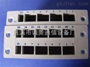 sc1分16分光插片盒--结构图