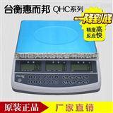 台衡惠而邦电子秤JSC-QHC-15+(15kg/0.2g)电子计数秤
