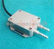 水柱压力传感器 微压压力变送器