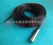 扩散硅压阻芯片投入式液位传感器