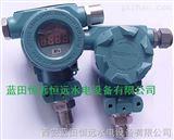 多功能压力变送器MPM483(0-700)KPAE22C3G