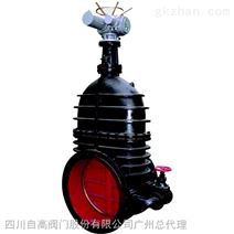 PN6、PN10 型铸铁电动暗杆楔式闸阀-广州总代四川自高阀门厂家直销