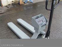 液压叉车秤,0.5吨叉车秤