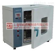 101-0A电热鼓风烘箱干燥箱