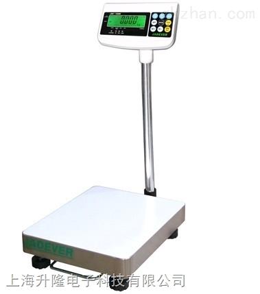 200kg带4-20毫安模拟量输出电子秤,电子台秤
