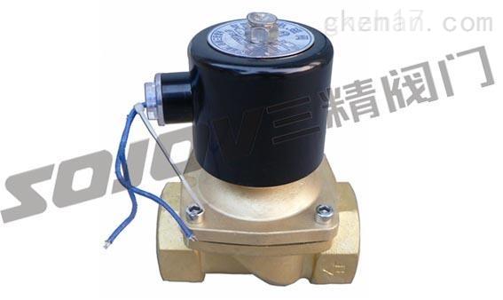 2W电磁阀黄铜材质电磁阀