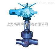 J961Y-焊接电动截止阀|上海电站阀门