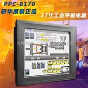 研华17寸工业平板电脑嵌入式一体机PPC-8170大刚智控代理销售