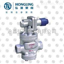 YG13H-20内螺纹高灵敏度减压阀