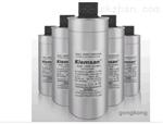 Klemsan T-KON 12.5-400 V 电容