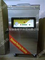 ZH产小型食品包装机