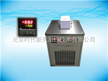ZDX-Ⅲ中空玻璃露点仪 (分体式)