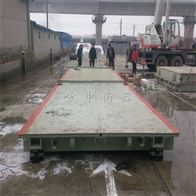 SCS-80T晋城市80吨电子汽车地磅安装厂家