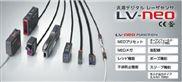 LK-GD500  28025-上海祥树李明月报价KEYENCE显示单元