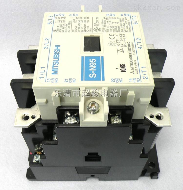 s-n95 220v交流电磁接触器