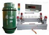 镇江SCS-2吨电子钢瓶秤,声光报警钢瓶磅称厂家