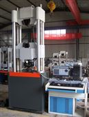 200吨屏显液压万能材料试验机