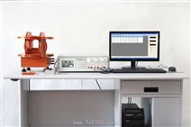 永磁体磁偏角测量仪