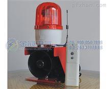 JGSG-W无线声光报警器