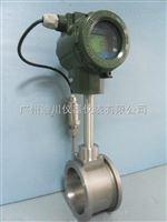 LUGB渦街流量計,壓縮空氣流量計,蒸汽流量計