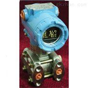 上海自动化仪表一厂3151DP3A22OM11B1智能电容式差压变送器