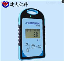车载无线温湿度记录仪