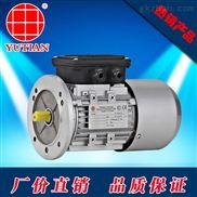 供应250瓦铝壳电机/250W铝壳电机