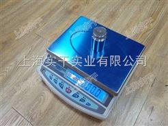 精度30kg1g电子桌秤 高精度电子秤可防爆