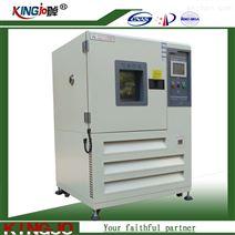 快速温变湿热试验箱高低温(交变)湿热试验箱