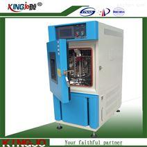 惠州LED高低温交变湿热试验箱-环境试验设备厂家高低温湿热试验箱小型高低温试验箱