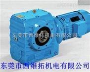 B3SH08、B3SH09-弗兰德标准减速机B3SH08、B3SH09、B3SH10