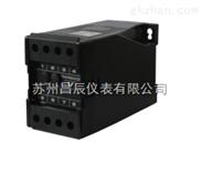 苏州昌辰KH型单相电压变送器