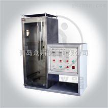 青岛众邦专业厂家 ZF-621垂直法阻燃性能测定仪  免费调试