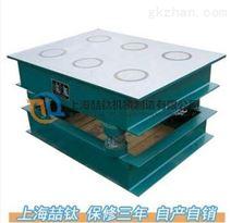 振动台ZT-1/砌墙砖振动台/ZT-1新标准砌墙砖振动台/新标准振动台